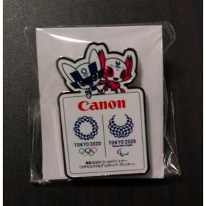 オリンピック ピンバッジ 東京2020 パラリンピック マスコット シルバー Canon キヤノン 限定|contes