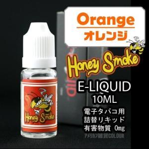 次世代 電子タバコ 『Honey Smoke』ハニースモーク e-Juice 詰め替え用フレーバーリ...