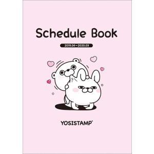 ヨッシースタンプ Schedule Book(2019年4月はじまり) B6(見開きB5) CL-4002