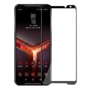 Pokaas  ZS660KL / Asus ROG Phone II フィルム 強化ガラスフィルム...