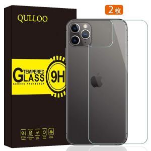 【2枚セット】QULLOO iphone 11 Pro 2019 背面 専用ガラスフィルム 【日本製...