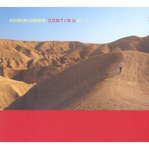 Continuo [CD] Cohen, Avishai