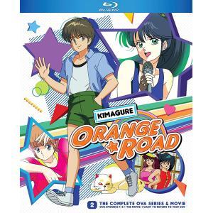 きまぐれオレンジ☆ロード コンプリートブルーレイ2 (OVA全8話+劇場版 あの日にかえりたい)[Blu-ray リージョンA](輸入版) [Blu-ray]