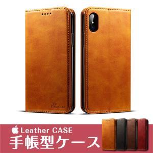 【検索ワード】 iPhone X ケース iPhoneXS Max ケース iPhoneXR ケース...