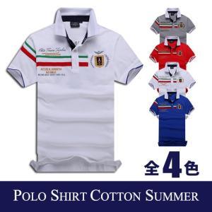 夏になると、素肌に優しい肌触り、通気性抜群と爽快感のあるポロシャツが欠かせません。  カジュアルには...