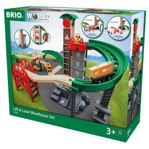 BRIO (ブリオ) WORLD ウェアハウスレールセット[ 木製レールおもちゃ ]33887|cony