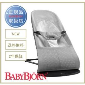 ベビービョルン バウンサーバランスソフト メッシュ グレーホワイト 005029(ラッピング・送料無料・日本正規品保証付)