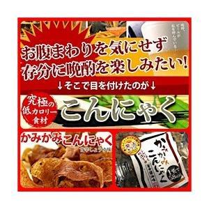 (送料無料)蒟蒻100%使用! かみかみこんにゃく60g×40袋(楽天市場 第1位!) cony