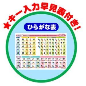 トイローヤル/Toyroyal  ひらがなタブレットフレンチローズ|cony|05