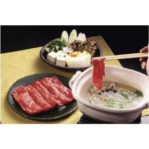 (送料無料)兵庫県産 黒毛和牛 しゃぶしゃぶ400g(モモ・バラ)SY-005|cony