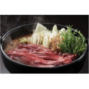 (送料無料)「味の芸術品」松阪牛 すきやき300g(モモ・バラ)SY-006|cony