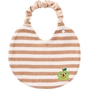 (ソルビィ)オーガニック・クシュクシュスタイ/アオリンゴ(BBAR02802)|cony
