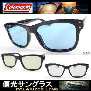 【3カラー】偏光サングラス Coleman コールマン アウトドア ウェイファーラー サングラス CLT01の画像