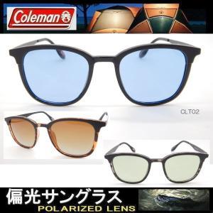 【3カラー】偏光サングラス Coleman コールマン ボストン 丸メガネ サングラス CLT02の画像