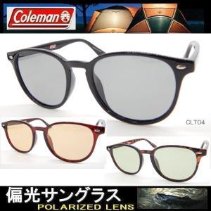 【3カラー】偏光サングラス Coleman コールマン ボストン 丸メガネ サングラス CLT04の画像