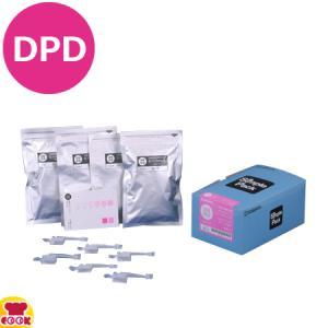 柴田科学 簡易水質検査キット シンプルパック 遊離残留塩素 ClO 080520-306(送料無料、代引OK)
