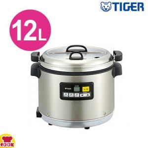 タイガー 業務用マイコンスープジャー まとめ買い特価 JHI-N120 送料無料 代引不可 12L 買い取り