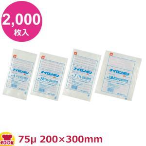ナイロンポリ 新Lタイプ規格袋 No.14 (100枚) 巾200×長さ300mmの商品画像 ナビ
