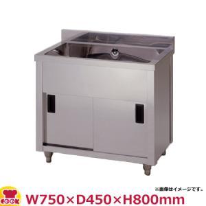 東製作所 一槽キャビネットシンク 新作製品、世界最高品質人気! AP1-750K 代引不可 本日の目玉 W750×D450×H800 送料無料