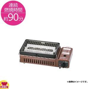 イワタニ カセットフー 炉ばた焼き器 炙りや CB-ABR-1(送料無料、代引不可)