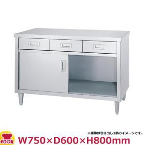 シンコー キャビネット作業台 片面 引出 爆売り ステンレス戸 ED-7560 正規取扱店 W750×D600×H800 代引不可 送料無料