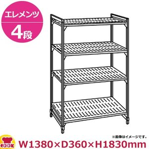 <title>キャンブロ カムシェルビング エレメンツ 固定式 ベンチ型 4段 1380×360×1830mm OUTLET SALE 送料無料 代引不可</title>