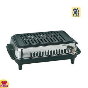 ●おいしさを逃がさず、素材の持ち味を充分に引き出してくれます。●ヤマキンのロングラン焼肉器です。●本...