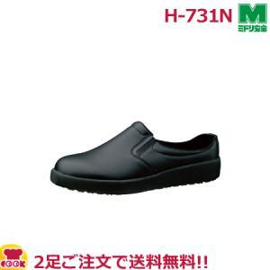 ミドリ安全 超耐滑作業靴 ハイグリップ クロッグ H-731N(22〜28cm)(代引OK)