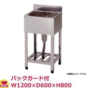 東製作所 誕生日/お祝い 一槽シンク HP1-1200 バックガード付 送料無料 代引不可 W1200×D600×H800 実物