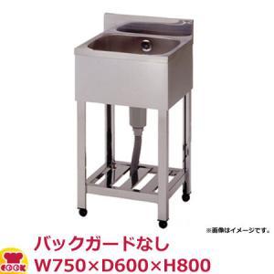 東製作所 一槽シンク 評価 HPC1-750 バックガードなし 送料無料 W750×D600×H800 代引不可 注目ブランド