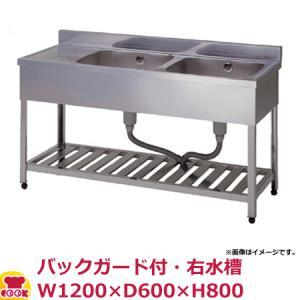 東製作所 二槽水切シンク HPM2-1200R BG付 代引不可 右水槽 W1200×D600×H800 日本全国 送料無料 送料無料 キャンペーンもお見逃しなく