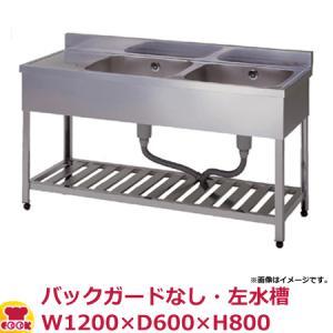 春の新作シューズ満載 東製作所 二槽水切シンク HPMC2-1200L BG無 代引不可 左水槽 W1200×D600×H800 付与 送料無料