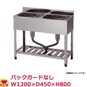 <title>東製作所 二槽シンク KPC2-1200 バックガードなし 品質保証 W1200×D450×H800 送料無料 代引不可</title>