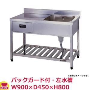 東 引出付一槽水切シンク KPOM1-900L 現品 BG付 左水槽 D450 直営店 代引不可 送料無料 W900 H800