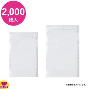 <title>明和産商 PAL-1522 ZH 150×220+27 2000枚入 アルミチャック付三方袋 今だけ限定15%OFFクーポン発行中 送料無料 代引不可</title>