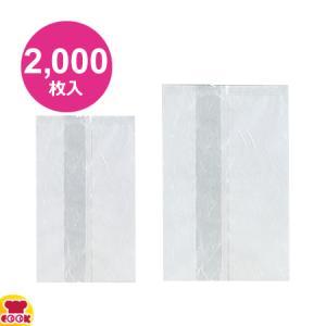 明和産商 SWX-1830 CT 180×300 2000枚入り 送料無料 合掌袋 正規取扱店 代引不可 雲竜ストライプ 与え