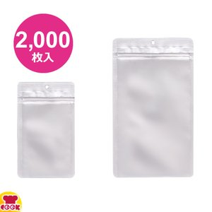 明和産商 PJX-1524 ZHO 150×205+35 セール特別価格 2000枚入 2枚合せ 代引不可 送料無料 チャック付三方袋 日本製