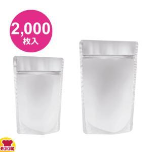 明和産商 店内全品対象 正規販売店 JXP-1315 ZS 130×155+38 2000枚入 チャック付スタンド袋 代引不可 送料無料 2枚合せ