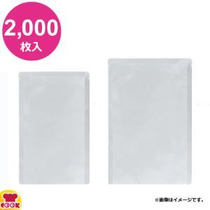 <title>明和産商 BR-1828 H 180×280 2000枚入 真空包装 透明レトルト用三方袋 送料無料 代引不可 割引</title>