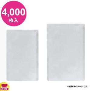 明和産商 おトク RN-1320 H 130×200 4000枚入 真空包装 三方袋 レトルト用 120℃ 送料無料 代引不可 5%OFF
