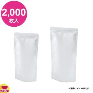 <title>明和産商 HAS-1422 S 140×220 41 2000枚入 アルミレトルト用スタンド袋 送料無料 送料無料 代引不可</title>