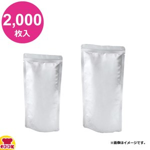<title>明和産商 HRS-1320 S 130×200 38 2000枚入 アルミレトルト用スタンド袋 送料無料 交換無料 代引不可</title>