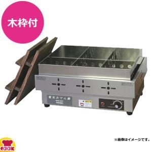 <title>激安特価品 アンナカ 電気おでん鍋 木枠付 NHO-6SY 送料無料 代引不可</title>