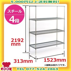 <title>スチールキャニオンシェルフ OUTLET SALE PEC 310シリーズ W1520×D310×H2200 4段 送料無料 代引不可</title>