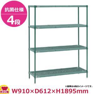 スーパーエレクター プロ PR2436NK3 74PK3 代引不可 <セール&特集> 奥行610mm 送料無料 4段 安売り