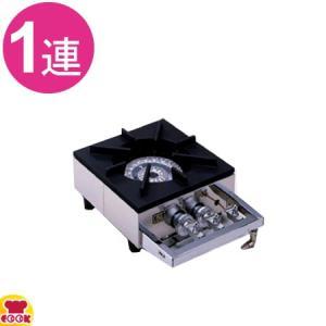 ●大火力で料理時間が大幅短縮できます。忙しいお店に大活躍です。●ゴトク、底皿の取り外しが容易で掃除が...