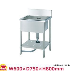 人気ブランド多数対象 スギコ SUGICO 一槽シンク 750シリーズ 代引不可 SS-1S-67 新作 大人気 W600×D750×H800 送料無料