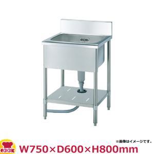 <title>スギコ SUGICO 一槽シンク 600シリーズ SS-1S-76 W750×D600×H800 送料無料 アイテム勢ぞろい 代引不可</title>