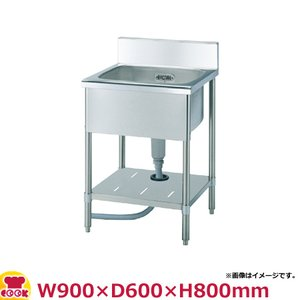 <title>スギコ SUGICO 一槽シンク 高級 600シリーズ SS-1S-96 W900×D600×H800 送料無料 代引不可</title>