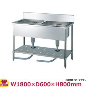 <title>スギコ SUGICO 感謝価格 二槽シンク 600シリーズ SS-2S-186 W1800×D600×H800 送料無料 代引不可</title>